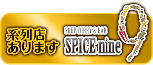 spice9